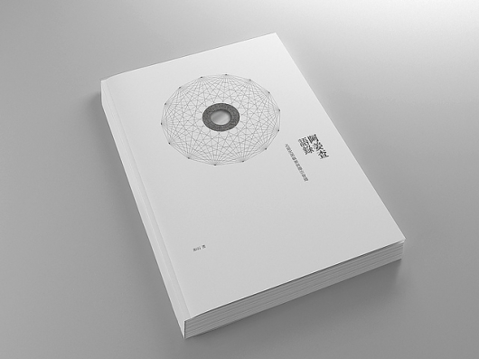 Book Cover Typography Height : Book design information « vertical theme premium